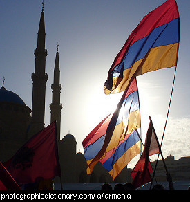 Photo of the Armenian flag