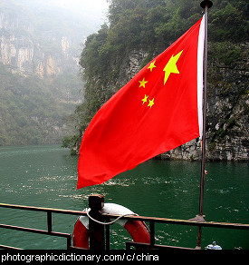 Photo of the Chinese flag