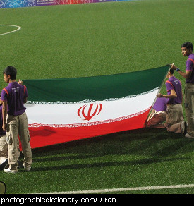 Photo of the Iranian flag