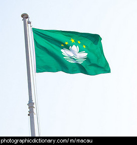 Photo of the Macau flag