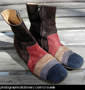 Photo of suede boots