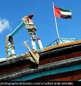 Photo of the UAE flag