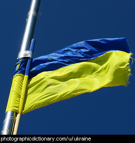 Photo of the Ukrainian flag